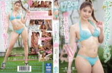 JAV HD EBOD-840 The Gap Is Irresistible! 172cm Tall Beauty But Natural Fluffy Personality Premature Ejaculation Iki College Student AV Debut Isshiki Ayaba
