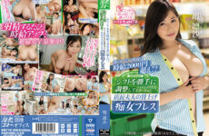 JAV HD MEYD-690 At Midnight When There Are No Customers, The Hourly Wage Exceeds 2000 Yen! ?? The Manager's Wife's Wage Increase Slut Press Who Adjusts The Shift Arbitrarily And Eats Us Part-time Job Rinsa Dan
