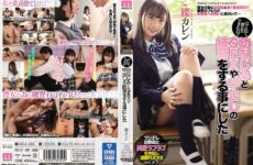 JAV HD MIAA-466 Karen Kaede Decided To Practice SEX And Vaginal Cum Shot With Her Childhood Friend Because She Was Able To Do It For The First Time