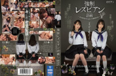 JAV HD BBAN-337 Strong ~ Lesbian Plan-Two Experimental Girls Confined In A Closed Room