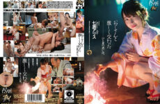 JAV HD DASD-905 Memories Of A Summer When I Had A Hard Time With My Uncle. Nanase Alice