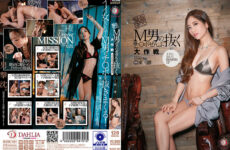 JAV HD DLDSS-021 Emergency SEX! M Man's Ji ○ Po All Pull Out Big Strategy Semen Intake SP With Upper And Lower Mouth Rin Azuma
