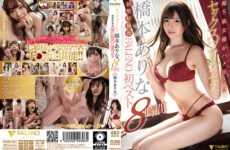 JAV HD FCDSS-012 Sex Princess Arina Hashimoto FALENO's First Best 8 Hours After Shock Transfer
