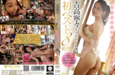 JAV HD FCDSS-013 Nene Yoshitaka FALENO Exclusive First Best 8 Hours Look At Me Who Is Obedient To Libido.