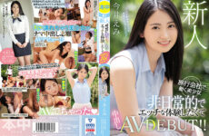 JAV HD HMN-026 Beautiful Girl Working At A Rookie Travel Agency Creampie AV DEBUT For An Extraordinary And Naughty Experience! !! Emi Imai