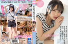 JAV HD HMN-037 A Quiet Classmate In Junior High School Who Reunited For The First Time In 5 Years Turned Into A Terrible Masochist Begging For Seeding ... Nizumi Maika
