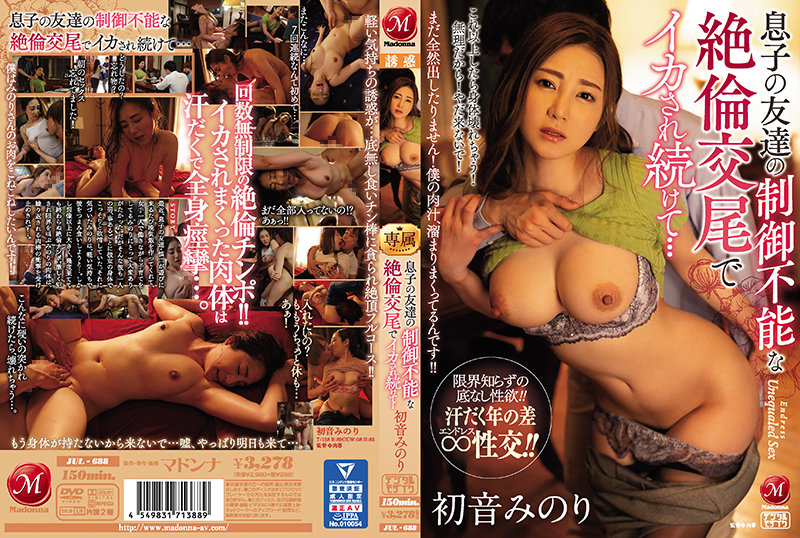 JAV HD JUL-688 Continued To Be Squid By Uncontrollable Copulation Of My Son's Friend ... Minori Hatsune