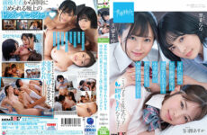 JAV HD SDAB-195 During The Summer Vacation, My Homeroom Teacher, As I Was Tempted, Was Surrounded By Three Junior High School Students