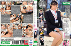 JAV HD BAZE-004 Assisting Lunch Time Secretly To The Company ● Cum Shot To A Beautiful Office Lady Who Makes Money With SEX 4 Hours 04