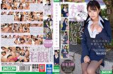 JAV HD BAZX-306 Obscene Completely Subjective Sexual Intercourse With A Longing Colleague Vol.003
