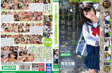 JAV HD BAZX-307 Completely Subjective Obedience Sexual Intercourse With A Beautiful Girl In A Sailor Suit Vol.006