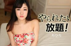 JAV HD All You Want To Do : Finished With A Cleaning Fellatio For 3 Consecutive Cum Shots Chihiro