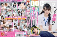 """JAV HD DOCP-316 """"Seriously Angel !?"""" My Ji ● Ko Who Can't Masturbate Because Of A Broken Bone Is The Limit Of Patience! The Beautiful Nurse Who Couldn't See It Was Driven By A Sense Of Mission."""
