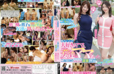 JAV HD GVH-292 A Mixed Bathing Hot Spring Trip For Two Nights And Three Days With My Mom Who Loves Me And My Mom Who Is The Most Beautiful Friend In My Class Kana Morisawa / Ayano Kato