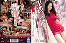 JAV HD IPX-720 Obscene Is Not A Level! Rio Kuriyama, A Girlfriend Who Blames My Nipples During A Date And Asks For A Po