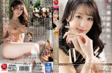 JAV HD JUL-693 I Want To Shine Like Those Days Again. Former Soft Drink CM Talent Tianhe Minase 31 Years Old AV Debut