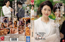 JAV HD JUL-705 After The Graduation Ceremony ... A Gift From My Mother-in-law To You As An Adult. Madonna's Exclusive Beautiful Mature Woman Celebrates The Beginning With A Lustrous Sex Appeal. Hojo Asahi