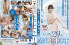 JAV HD SDNM-299 I Think I Can Do Anything ... But There Are Times When I Really Want To Spoil It Airi Suenaga 29 Years Old AV DEBUT