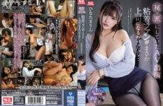 JAV HD SSIS-171 AV Appearance That Was Secreted That Adhesive Fans Will Become Boss ... Marin Hinata